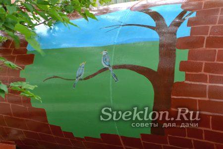 прорисовать кирпичики. ствол дерева и птичек