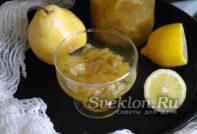 Варенье из груши с лимоном на зиму, рецепт