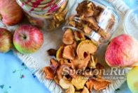 сушенные яблоки