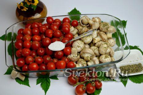 форму для запекания заполняют помидорами и грибами и посыпают солью и приправами