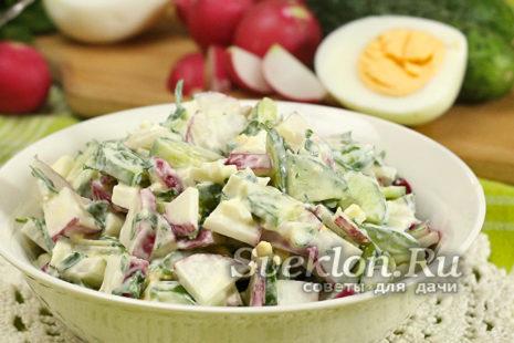 все перемешать и салат готов