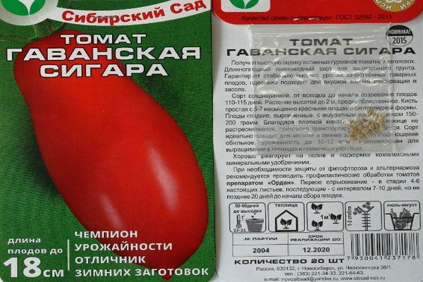 томат итальянские спагетти отзывы фото урожайность глаз начинал