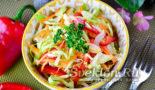 салат из капусты и болгарского перца