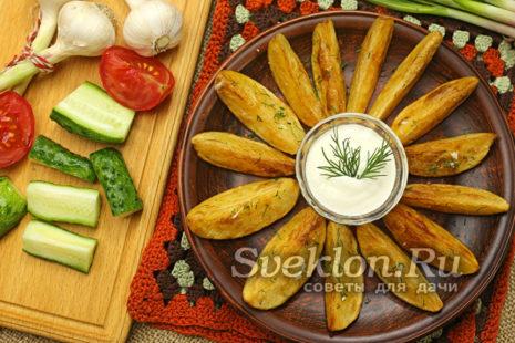 картофель по деревенски готов