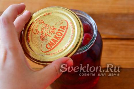 сироп прокипятить и залить снова ягоду, закрыть крышкой