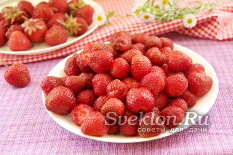 ягоду промыть и обсушить