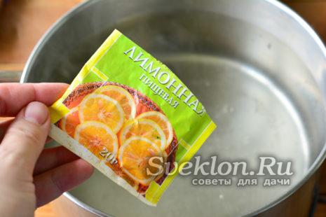 довести сироп до кипения и добавить лимонную кислоту