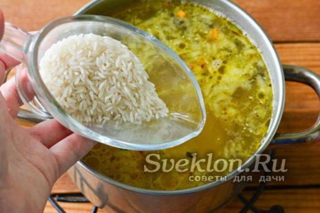 затем добавить рис