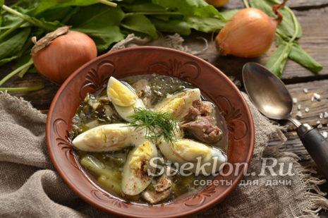 суп из щавеля с яйцом готов