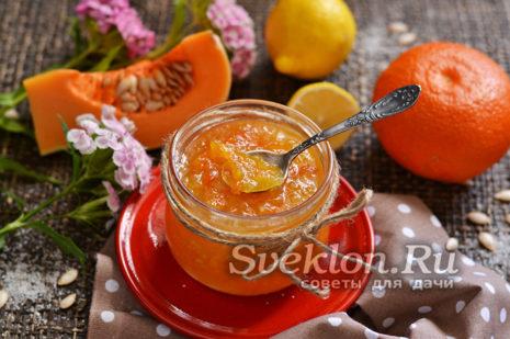 варенье из тыквы с апельсином готово