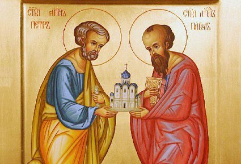 День Петра и Павла в 2018 году