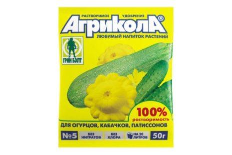 агрикола 5 удобрение