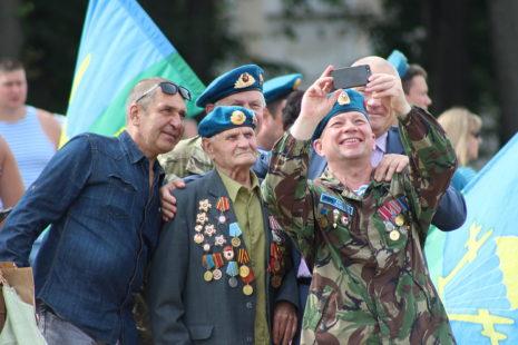 Когда день ВДВ в 2018 году, какого числа в России, сколько лет