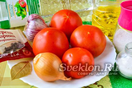 Ингредиенты для заготовки помидоров