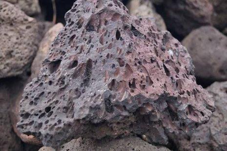 Вулканная порода
