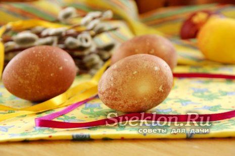 Яйца крашеные свеклой