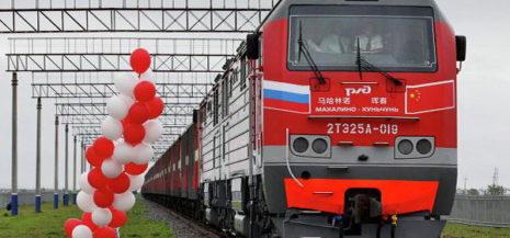 День железнодорожника в 2018 году, какого числа в России, история праздника, открытки