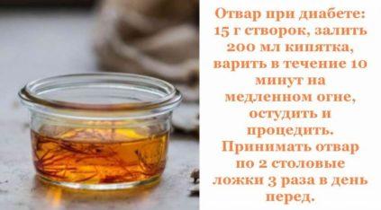 stvorki-fasoli-recept