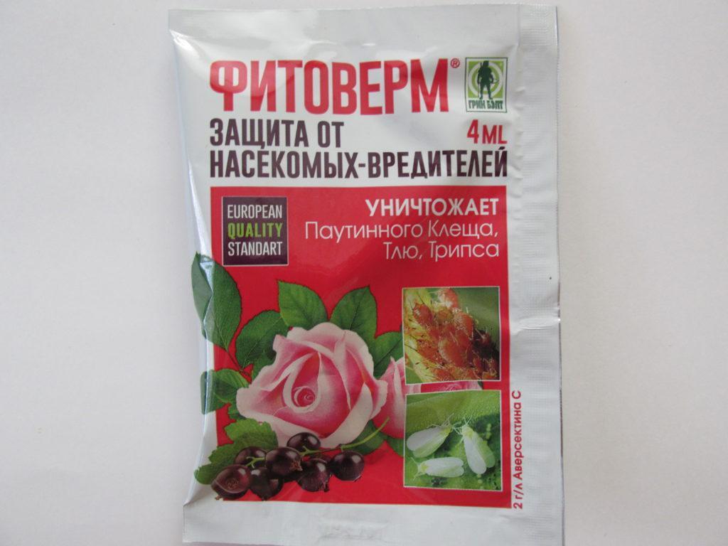 Фитовермом