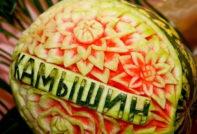 arbuz kamyshin