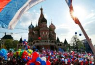 Как отмечают День России в Москве