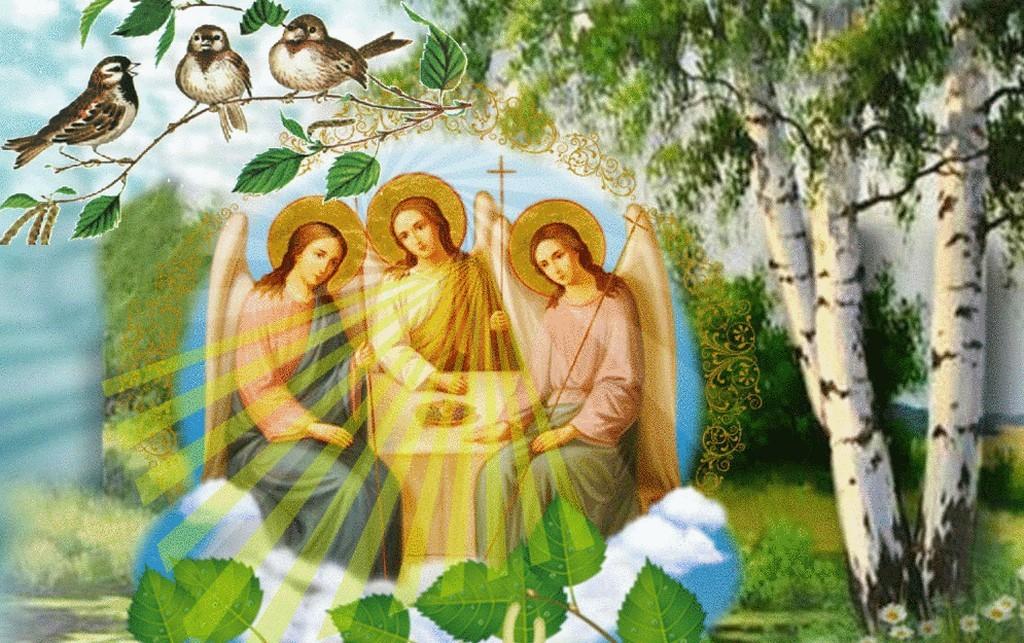 картинка спасибо и вас с праздником троицы своих