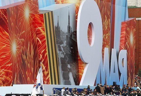 Программа мероприятий на 9 мая Москва